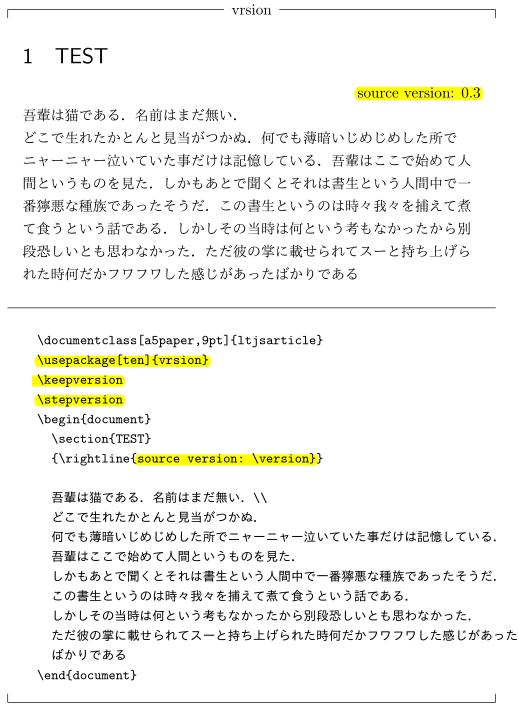 vrsion01.png