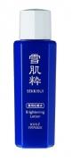 コーセー雪肌粋の化粧水