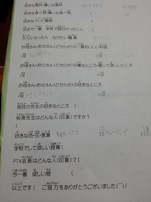 20160502_201243.jpg