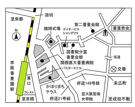 地図2016年香里園最新2