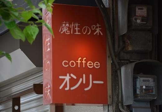 160614-145857-三ノ輪南千住界隈 (240)_R