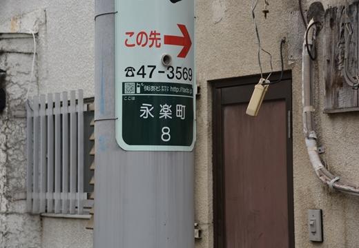 160619-142741-桐生20160619-2 (213)_R