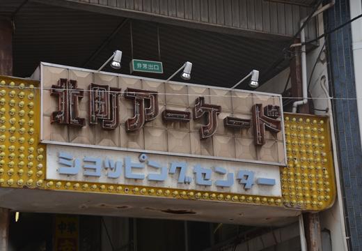 160529-143629-上板橋・東武練馬 (310)_R