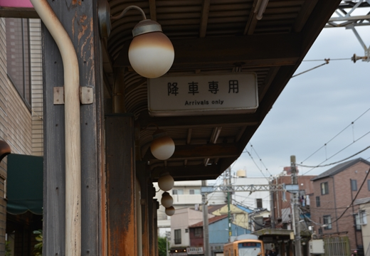 160614-132556-三ノ輪南千住界隈 (98)_R