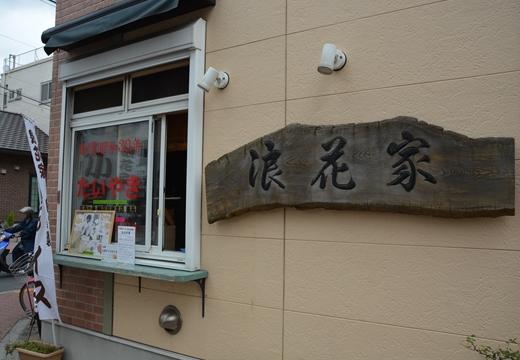 160614-135530-三ノ輪南千住界隈 (172)_R