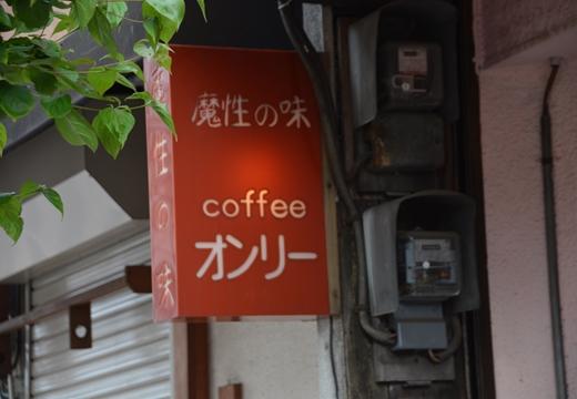 160614-145855-三ノ輪南千住界隈 (239)_R