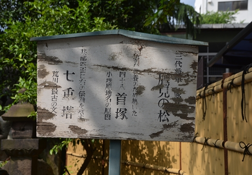 160614-150810-三ノ輪南千住界隈 (256)_R