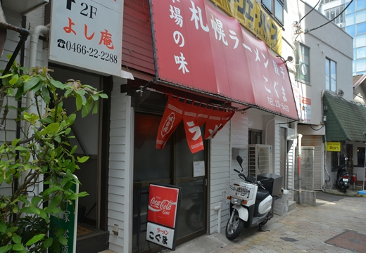 160703-133822-江ノ島鎌倉界隈 (16)_R