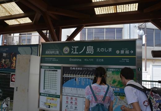 160703-140052-江ノ島鎌倉界隈 (29)_R