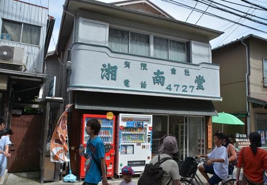 160703-140804-江ノ島鎌倉界隈 (36)_R