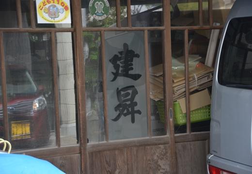 160703-145823-江ノ島鎌倉界隈 (132)_R