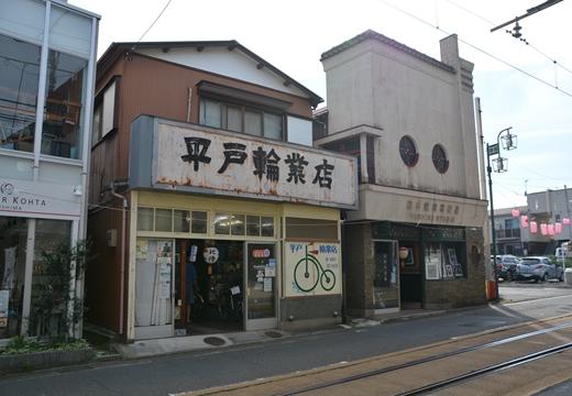 160703-153947-江ノ島鎌倉界隈 (174)_R