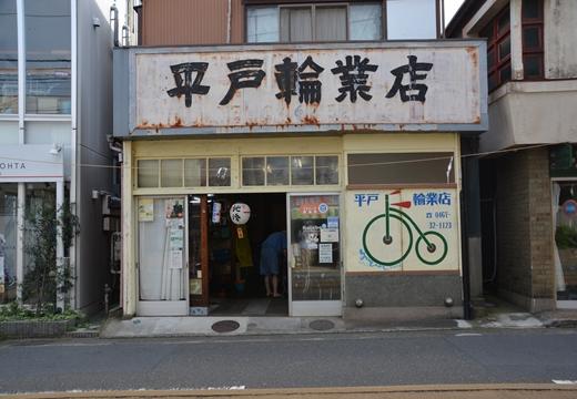 160703-154007-江ノ島鎌倉界隈 (176)_R