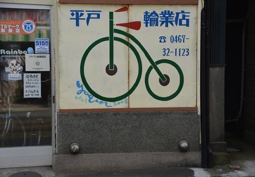 160703-154010-江ノ島鎌倉界隈 (178)_R