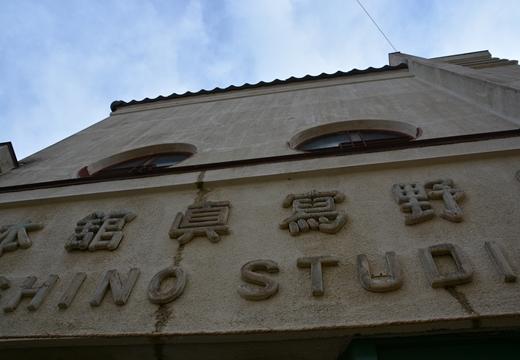 160703-154135-江ノ島鎌倉界隈 (194)_R