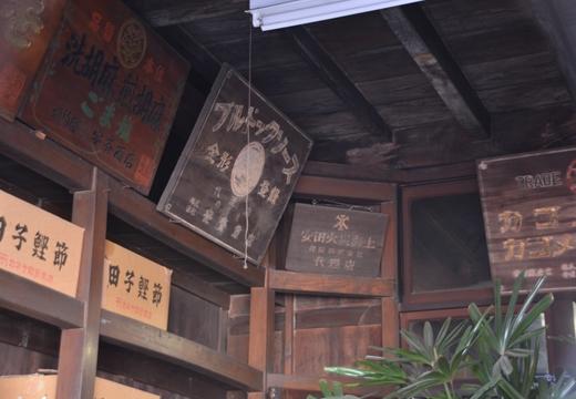 160703-164130-江ノ島鎌倉界隈 (253)_R