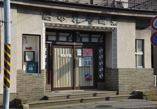 160703-165054-江ノ島鎌倉界隈 (285)_R