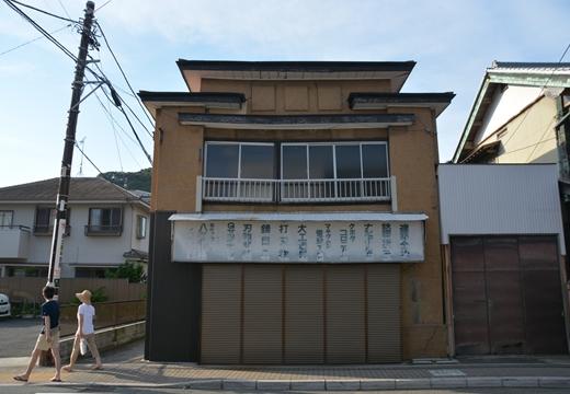 160703-165458-江ノ島鎌倉界隈 (295)_R