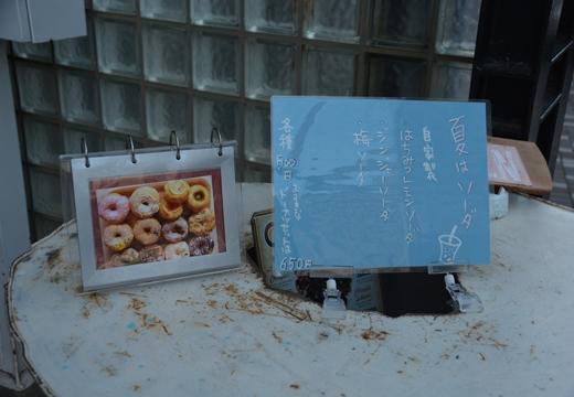 160703-173547-江ノ島鎌倉界隈 (363)_R