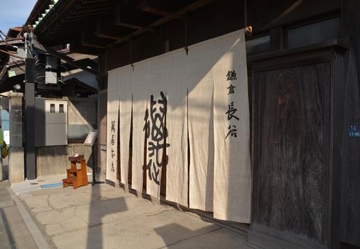 160703-164302-江ノ島鎌倉界隈 (261)_R