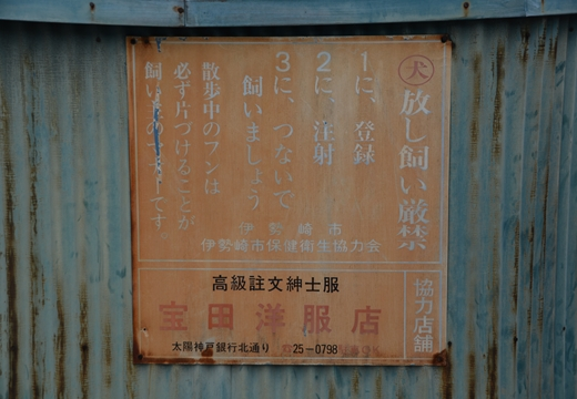 160702-135030-伊勢崎 (143)_R