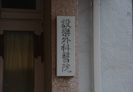 160702-140255-伊勢崎 (195)_R
