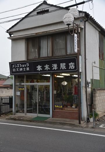 160702-163032-伊勢崎 (551)_R
