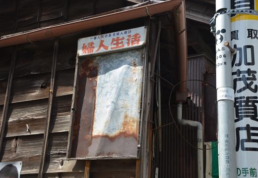 160507-131505-武蔵小山 戸越銀座 (77)_R