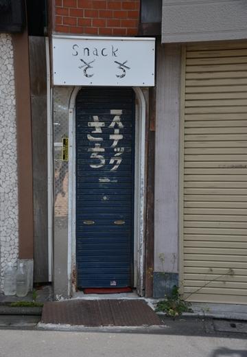 160507-125016-武蔵小山 戸越銀座 (17)_R