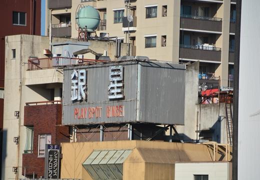 160730-164243-根岸・うぐいす・新橋・有楽町 (236)_R