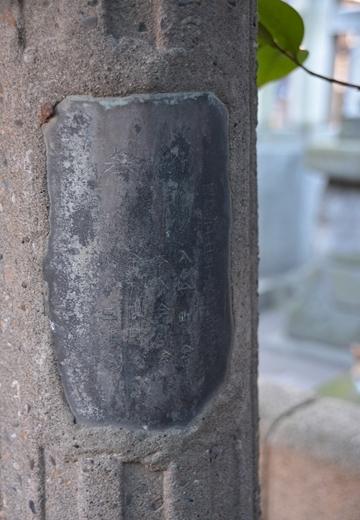 160730-172113-根岸・うぐいす・新橋・有楽町 (339)_R