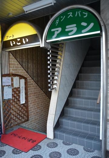 160730-173842-根岸・うぐいす・新橋・有楽町 (357)_R