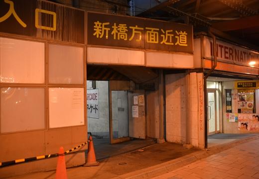 160730-182356-根岸・うぐいす・新橋・有楽町 (416)_R
