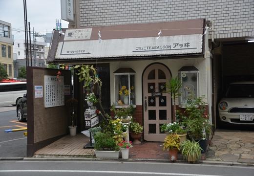 160723-153657-中山道慕情 浦和 蕨 (132)_R
