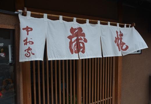 160723-154652-中山道慕情 浦和 蕨 (156)_R