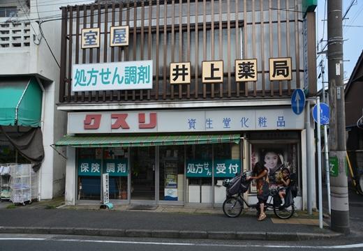 160813-153546-横浜201608 (91)_R