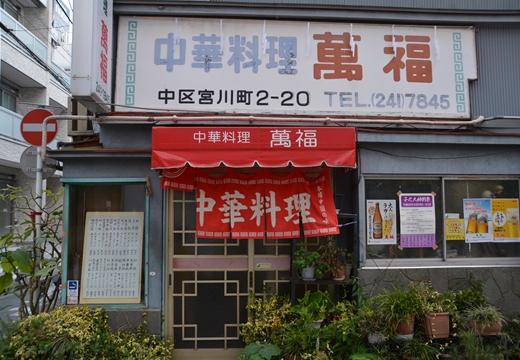 160813-163539-横浜201608 (154)_R