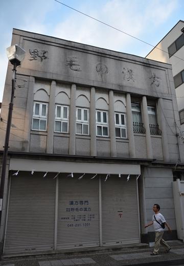 160813-163422-横浜201608 (149)_R