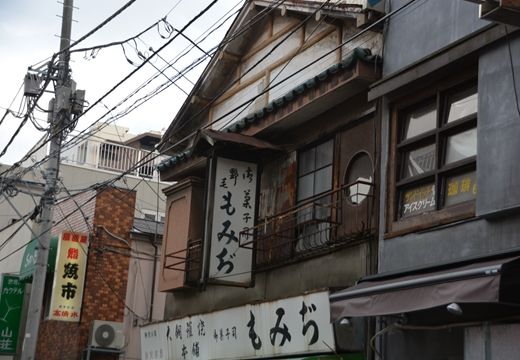 160813-163959-横浜201608 (169)_R