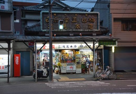 160813-182211-横浜201608 (332)_R