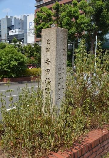 160814-123625-横浜関内20160814 (19)_R
