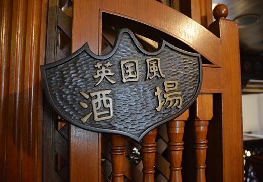 160814-133809-横浜関内20160814 (124)_R