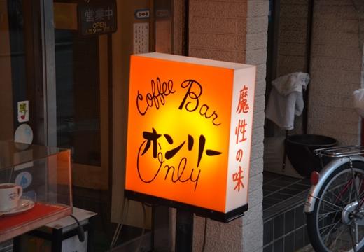 160829-171046-浅草・かっぱ橋20160829 (37)_R