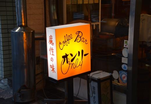 160829-174040-浅草・かっぱ橋20160829 (106)_R