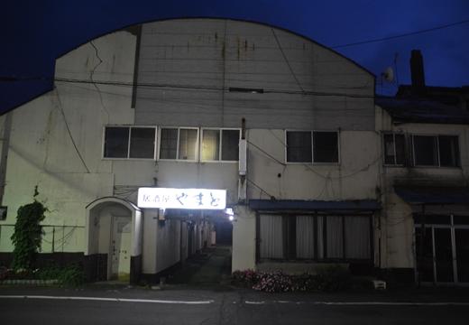 160902-182642-ただただ北海道2016-1 (156)_R