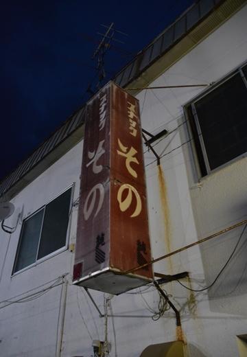 160902-183511-ただただ北海道2016-1 (195)_R