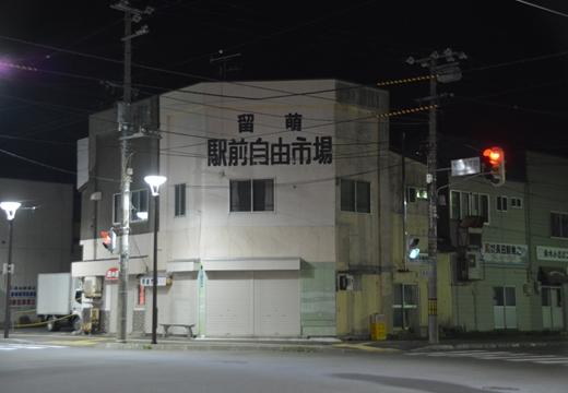 160902-221219-ただただ北海道2016-1 (244)_R