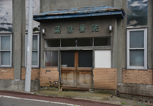 160904-162820-ただただ北海道2016-1 (876)_R