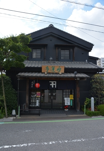 160911-124514-川越201609 (109)_R