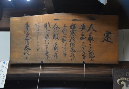 160911-125909-川越201609 (127)_R